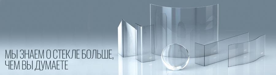 Węgier Glass - МЫ ЗНАЕМ О СТЕКЛЕ БОЛЬШЕ, ЧЕМ ВЫ ДУМАЕТЕ